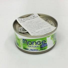 MONGE Nat. Cat Tuunikala/kana 80g