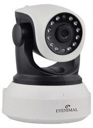 Kerbl Pet Vision Live HD Camera