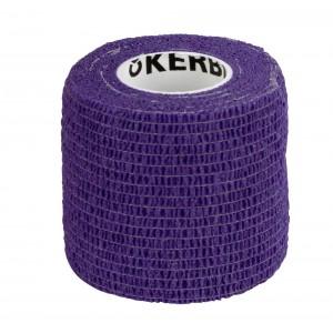 Kerbl elastic bandage purple 7,5 cm 4,5 m