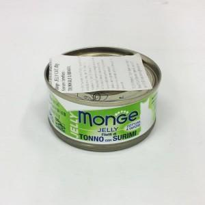 MONGE Jelly CatTuunikala fil. makra 80g
