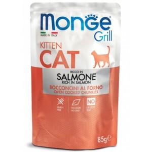 MONGE GRILL kitten salmon 85g bag