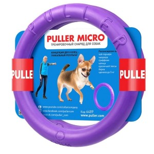 CO PULLER training toy ¤ 13 cm 2 pc