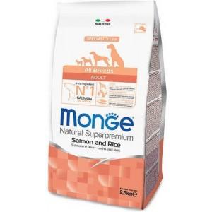 Monge Dog All Breeds Salmon & Rice 2,5kg