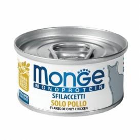 MONGE Mono aurutatud KANAHELBED 80g