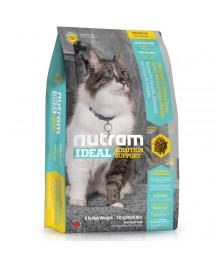 Nutram I17 Ideal Indoor 100% NATURAALNE TUBASE KASSI TOIT.
