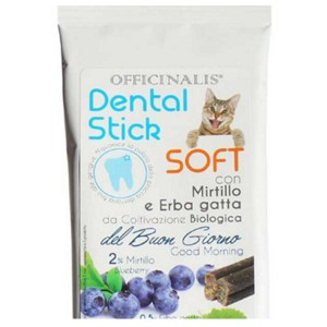DG CAT DENTAL STICKS GOOD MORNING 7tk17g