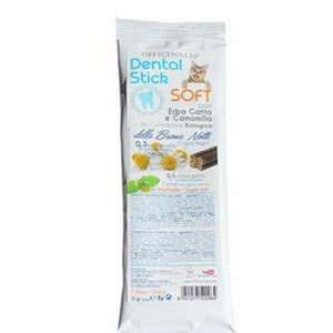 DG CAT DENTAL STICKS GOOD NIGHT 7tk/26g