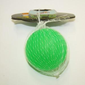 Armitages koeralelu UFO PALL 7,5 cm