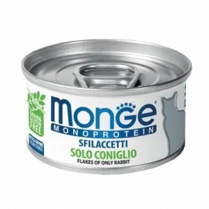 MONGE Mono aurutatud KÜÜLIKUHELBED 80g