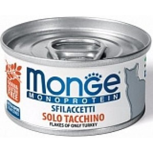MONGE Mono aurutatud KALKUNIHELBED 80g