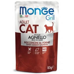 MONGE GRILL CAT lambaliha 85g kott