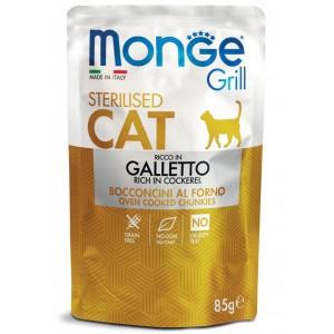 MONGE GRILL CAT STERIL.kanapoeg 85g kott