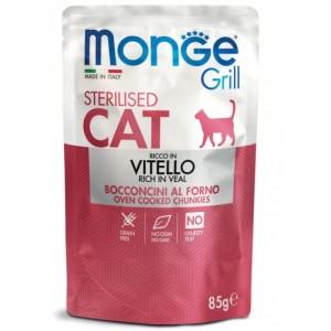 MONGE GRILL CAT STERIL.vasikas 85g kott