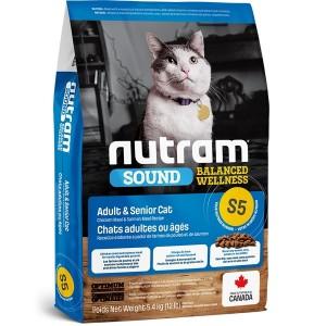 Nutram S5 ADULT& SENIOR kassitoit 1,13kg