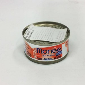 MONGE Natural Cat  Tuunikala & Lõhe 80g